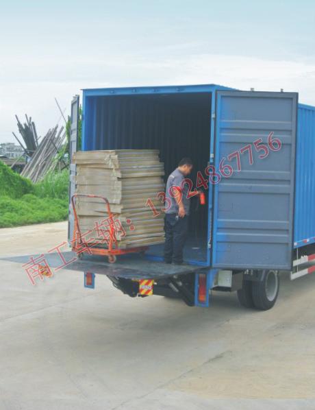 汽车尾板 货车尾板 产品信息高清图片