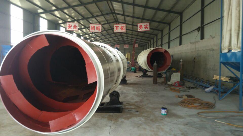 煤泥烘干设备厂家 木屑烘干设备多少钱