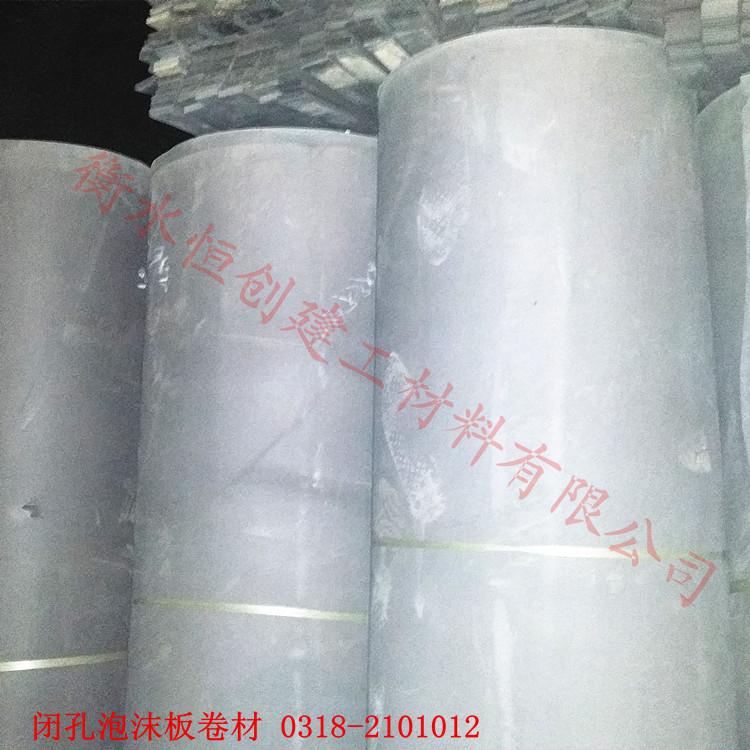 发泡聚乙烯混凝土填缝板型号/闭孔聚乙烯泡沫板