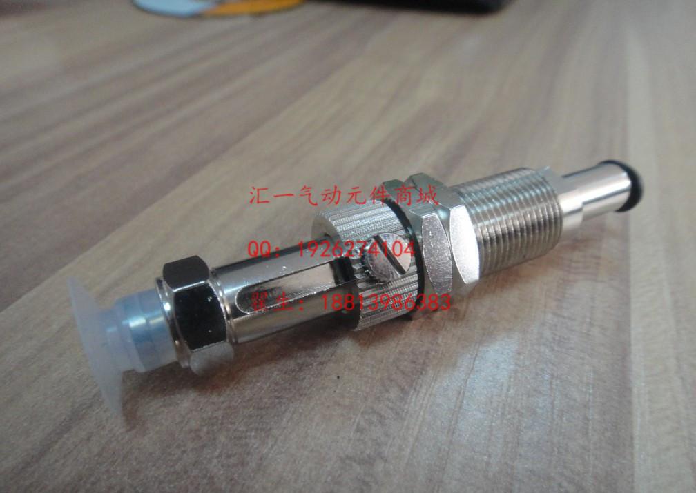 PISCO真空吸盘VPC15-15PS4J 15PS-4B VPD