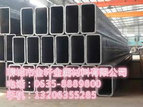 林州无缝厚壁管厂家现货供应