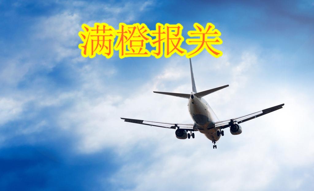 上海到台湾飞机要多久