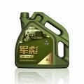 石家莊金路潤滑油有限公司