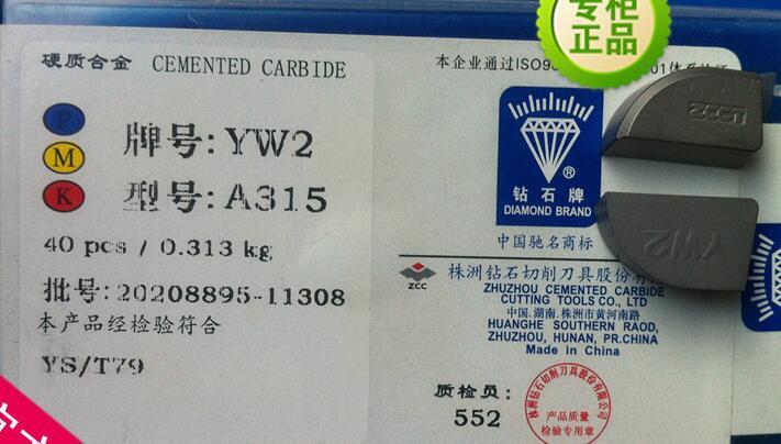 株洲钻石ZCC.CT外圆90度焊接车刀头 YW2 A315