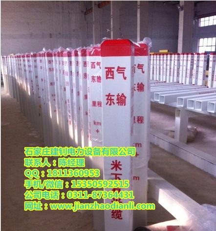 鄱陽縣電纜標志樁供應