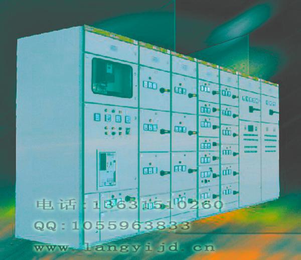 GCK低压抽出式开关柜|低压开关柜|低压开关柜价格|开关柜厂家