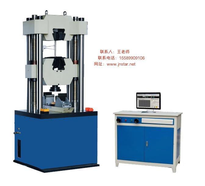 鑄件萬能試驗機,鑄造企業用萬能測試機價格,濟南鑄件萬能機