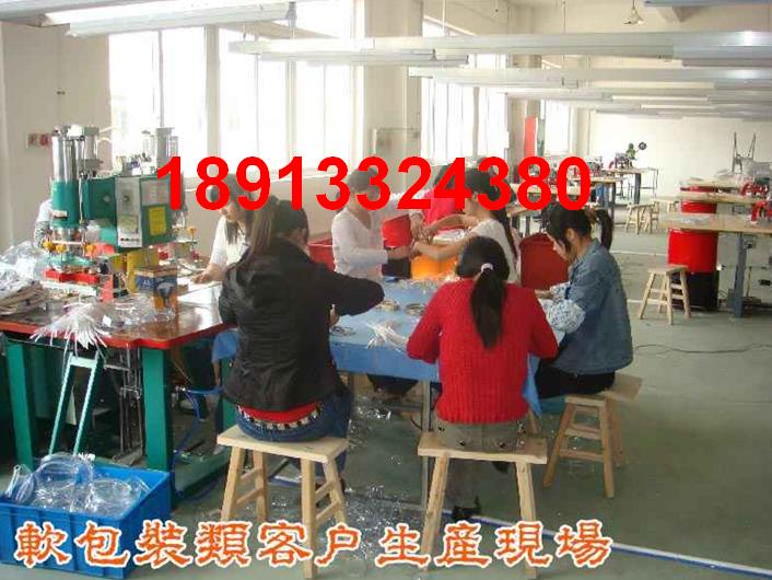 南京高周波、皮革压痕机、皮衣加热机、