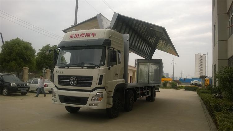 东风15吨翼开启厢式车9米6飞翼货车厂家图片