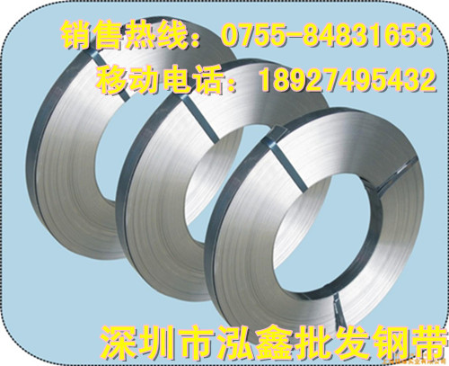 日本有取向矽鋼片—20JGHPD80硅鋼片、硅鋼帶廠家