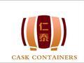 曲阜市仁泰容器包装有限公司Logo