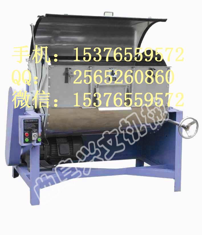 牡丹江卧式双螺带搅拌机色母颗粒搅拌机