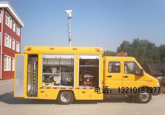 南京依維柯雙排座燃氣搶險救援車