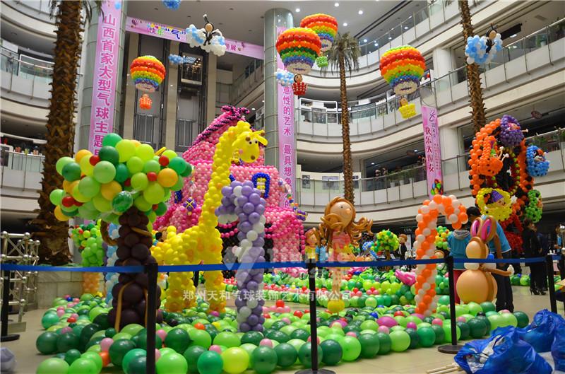 漯河舞阳气球装饰培训魔法气球造型长条气球编织批发