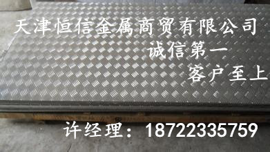 太原供应6063-T5大截面铝方管厂家 大口径铝方管现货