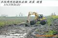 洪星水陆两用挖掘机机械