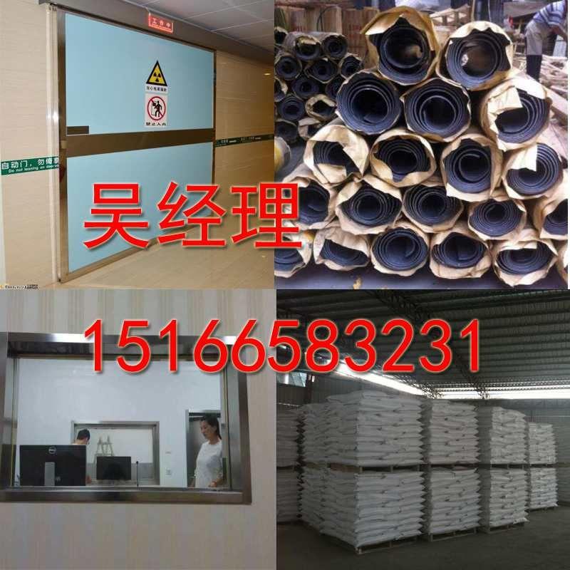 厦门1号99.994%纯铅板生产厂家