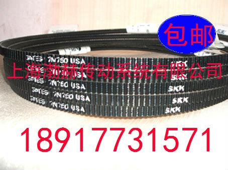 SPZ1282LW,SPZ1282LW三角带