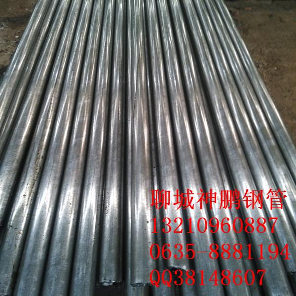 石油套管参数 金属材料栏目