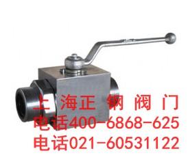 CJZQ-H50L液压油高压球阀