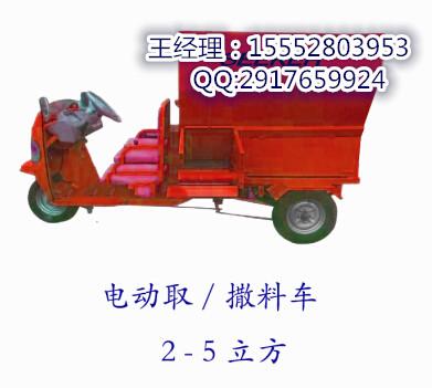 内蒙古黑龙江吉林2立方柴油喂料车供应商/生产厂家
