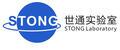 深圳市世通電磁檢測技術有限公司