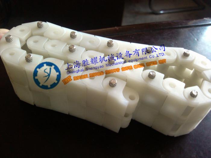辽宁塑料链条厂家