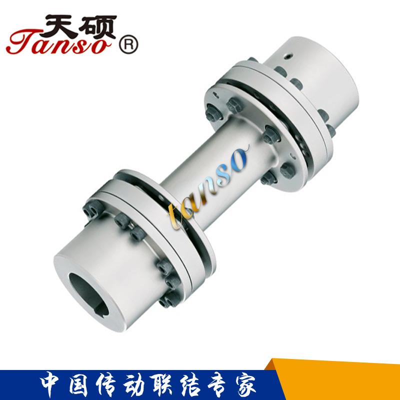 TAP系列高速膜片联轴器