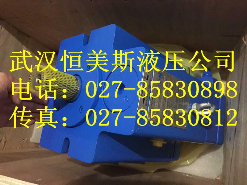 柱塞泵PVXS-090-M-R-SP-0000-344