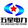 河北石家莊博勝電力設備有限公司