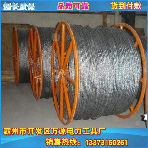 编织钢丝绳 无扭牵引钢丝绳