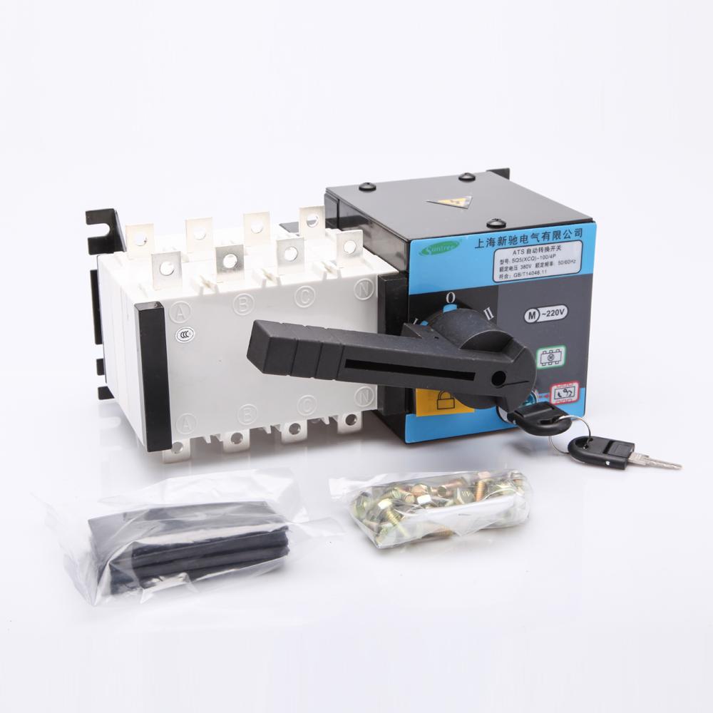 厂家直销XCQ双电源转换开关 pc双电源自动转换开关