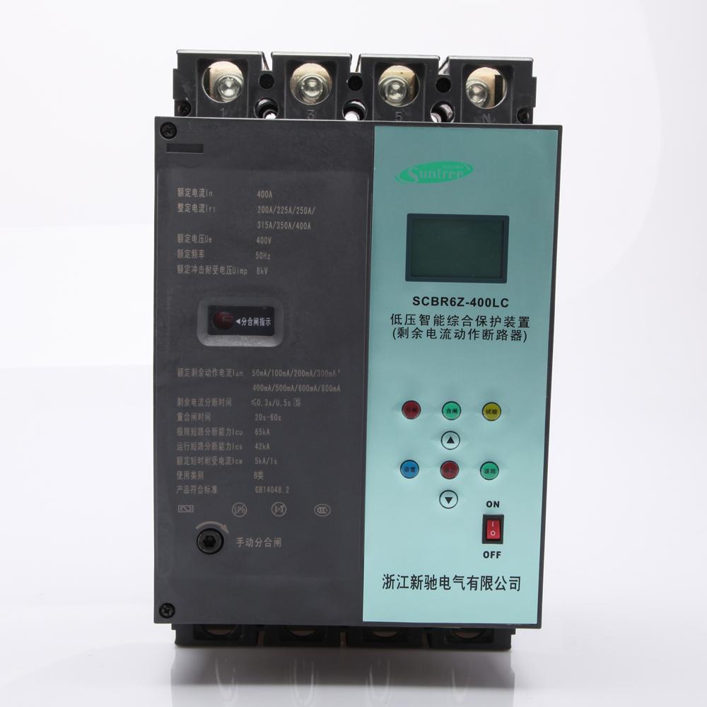 厂家直销智能重合闸 剩余电流动作漏电断路器 电子式塑壳漏电CM1