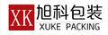 上海旭科包裝制品有限公司
