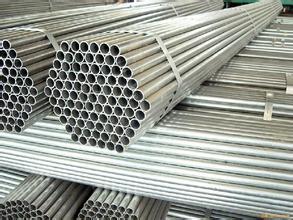 今日131×8无缝钢管制造厂家