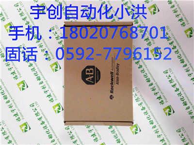 3HAC020654-001