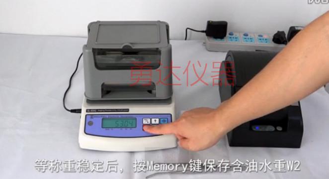 蕪湖、蚌埠、淮南軸承粉末冶金密度測定儀,微型粉末冶金結構件比重計