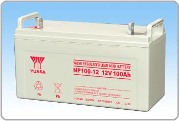 汤浅YUASA蓄电池 我们更专业!