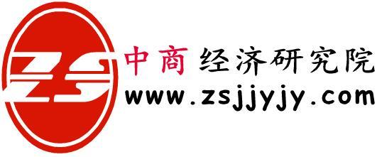 中国有光纸行业市场供需预测及发展战略分析报告2016-2021年