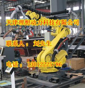 承德点焊机器人设备,点焊机器人多少钱