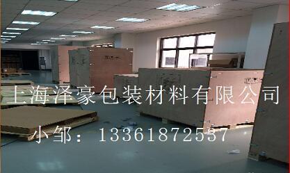 闵行做木箱厂