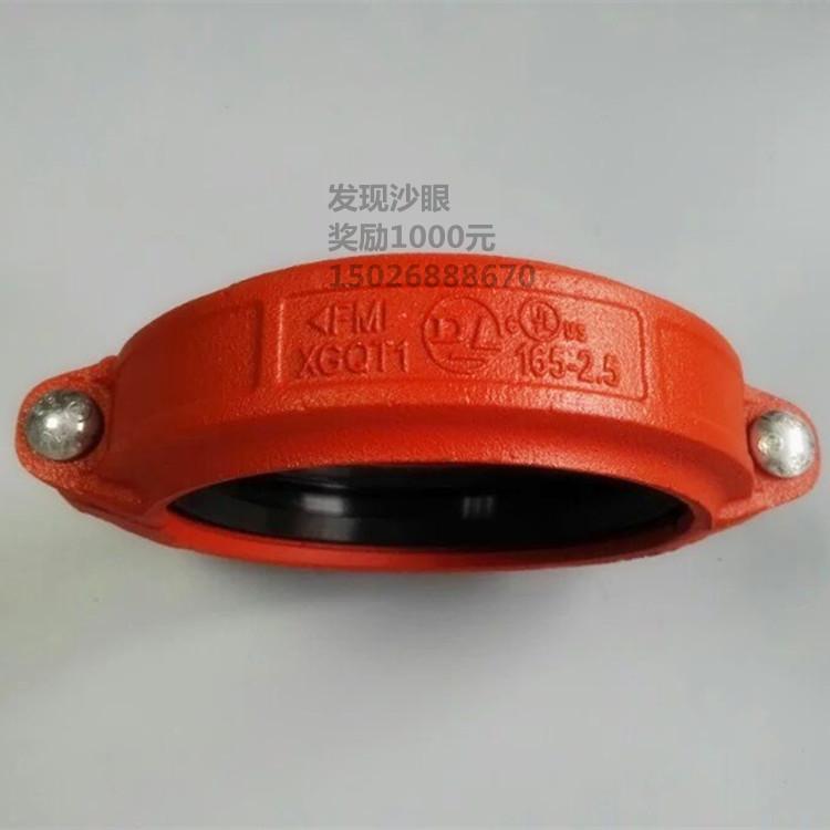沟槽管件厂家 沟槽配件价格 优质沟槽管件批发、采购 3C、FM沟槽