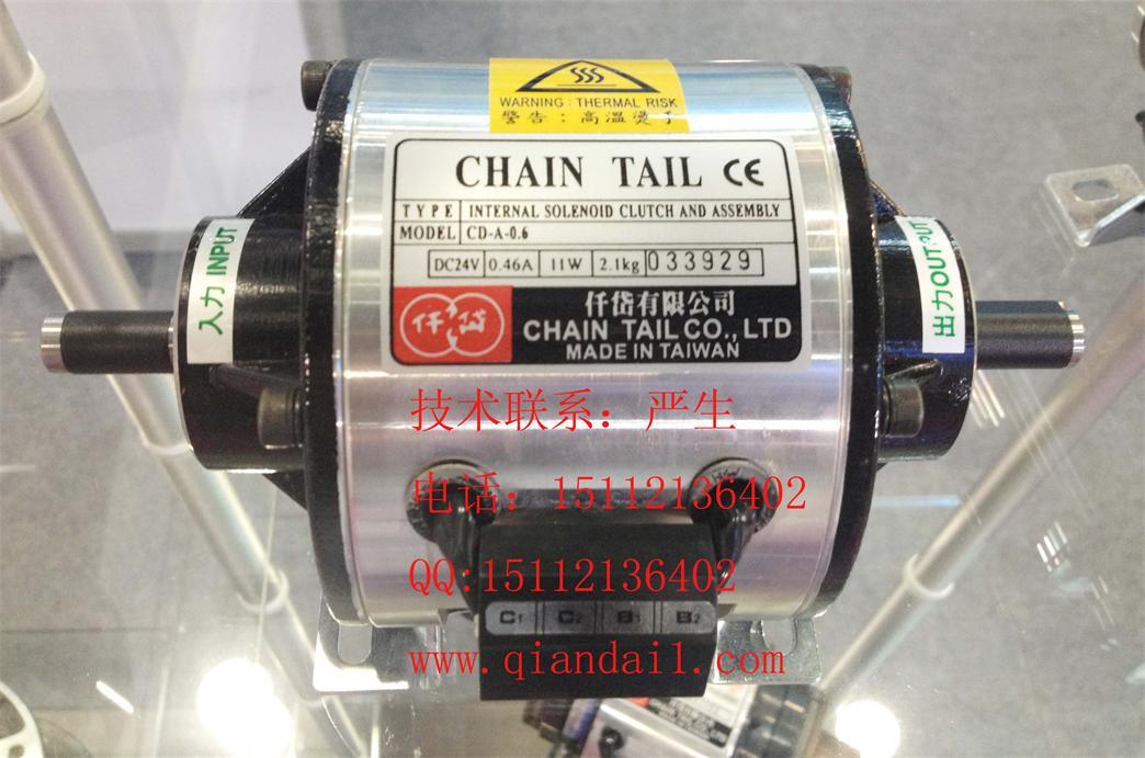 CDA020AB,带风扇离合刹车,CDA020AA,CD-A-20