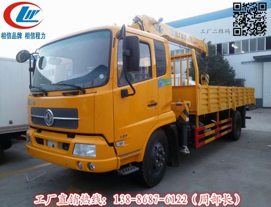 蚌埠市拉1吨的3类厢式危险品运输车一辆多少钱