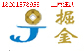 掘金(北京)登记注册代理事务所Logo