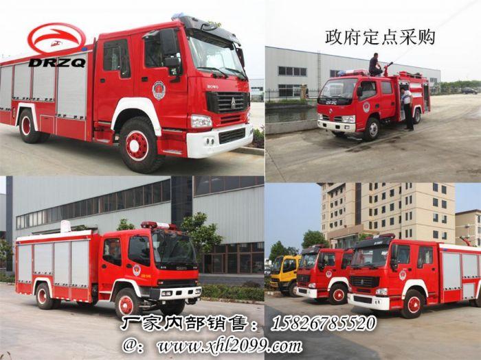 冀州市水罐消防车销售地点全国联保