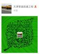 天津大众管道工程有限公司LOGO