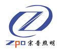 武漢宗普照明科技有限公司