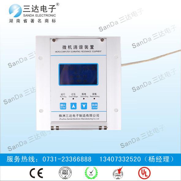 微机消谐装置厂家_gkwx100b消弧消谐装置厂家 三达微机消谐