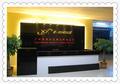 广州炫熠灯光设备有限公司